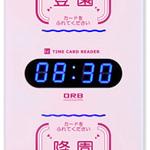 ICカードの利用例 Ver.2 登下校管理用(スクール向け)システムのご紹介