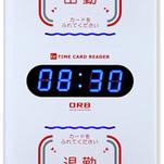 ICカードの利用例 Ver.1  出退勤管理システムのご紹介