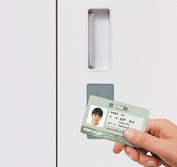 ICカード錠ロッカー、書庫
