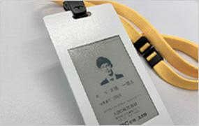 電子ペーパー(e-ink)のサンプル写真