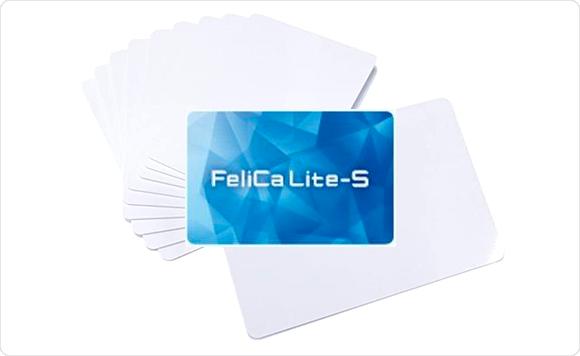 登下校管理用(スクール向け)IC カードのサンプル写真